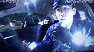 micchaku keisatsu 24ji kyoto police jidoushakeiratai police man 3_pfj